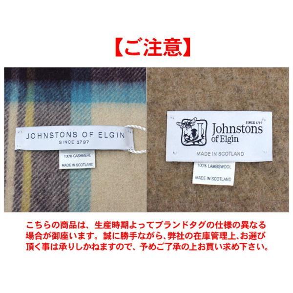 (最安値に挑戦価格) JOHNSTONS ジョンストンズ ストール CASHMERE STALL WA000057 メンズ レディース 中判|z-craft|07