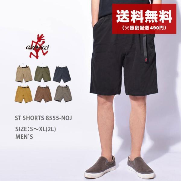 (割引クーポン配布中) グラミチ ショートパンツ メンズ STショーツ GRAMICCI 8555-NOJ ブラック 黒 パンツ ショーパン ボトムス カジュアル アウトドア|z-craft