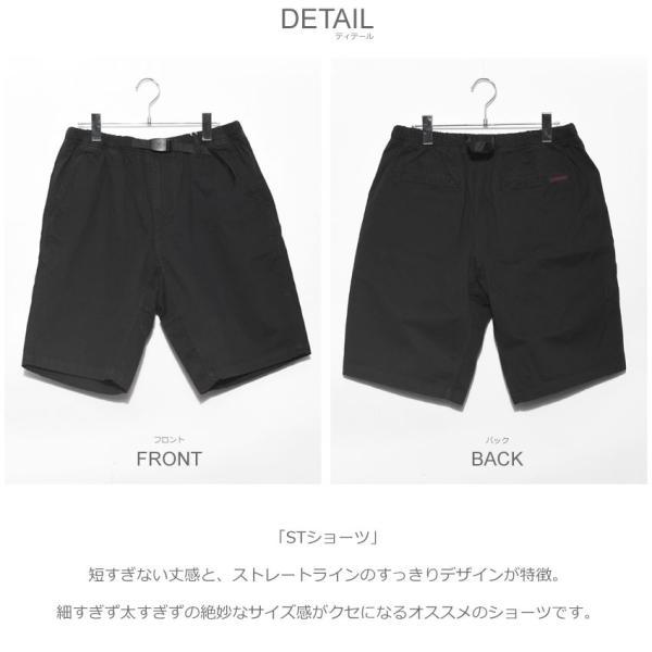 (割引クーポン配布中) グラミチ ショートパンツ メンズ STショーツ GRAMICCI 8555-NOJ ブラック 黒 パンツ ショーパン ボトムス カジュアル アウトドア|z-craft|06