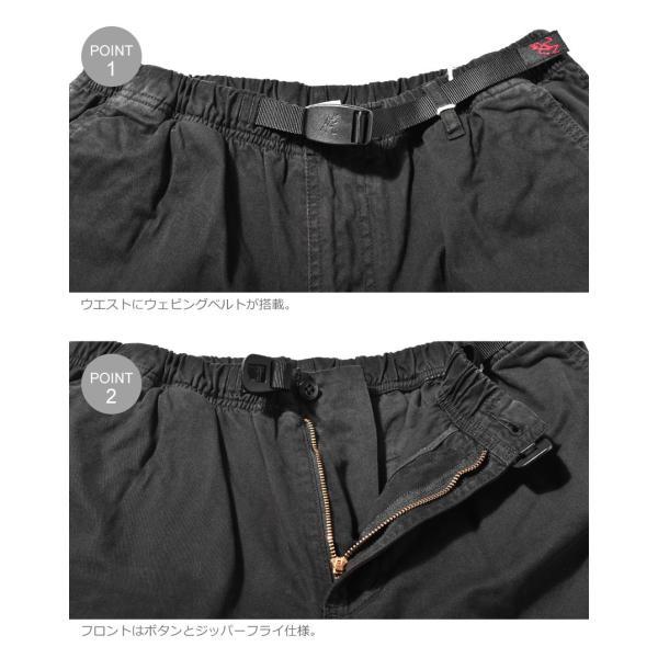 (割引クーポン配布中) グラミチ ショートパンツ メンズ STショーツ GRAMICCI 8555-NOJ ブラック 黒 パンツ ショーパン ボトムス カジュアル アウトドア|z-craft|07