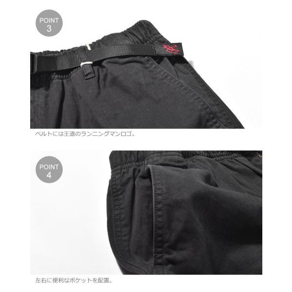(割引クーポン配布中) グラミチ ショートパンツ メンズ STショーツ GRAMICCI 8555-NOJ ブラック 黒 パンツ ショーパン ボトムス カジュアル アウトドア|z-craft|08