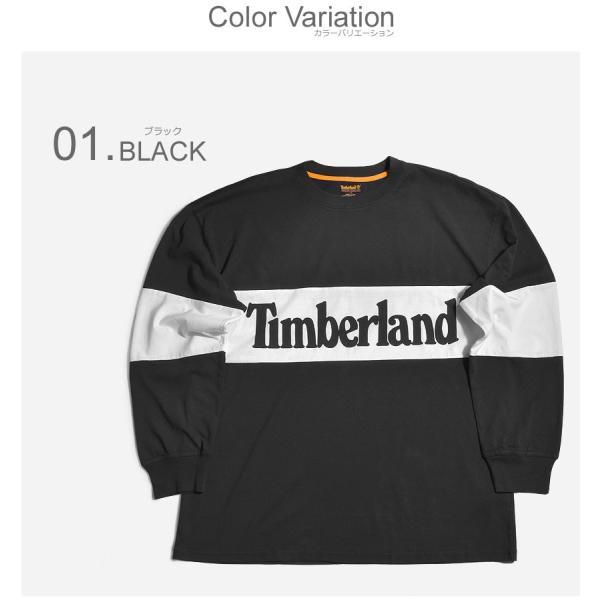(店内全品クリアランス) 【メール便可】TIMBERLAND ティンバーランド 長袖Tシャツ リニアツリー オーバーサイズ 長袖Tシャツ A1MBW メンズ|z-craft|02