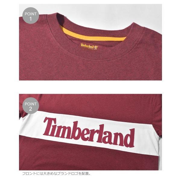 (店内全品クリアランス) 【メール便可】TIMBERLAND ティンバーランド 長袖Tシャツ リニアツリー オーバーサイズ 長袖Tシャツ A1MBW メンズ|z-craft|07
