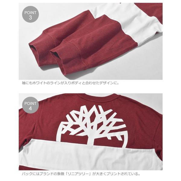 (店内全品クリアランス) 【メール便可】TIMBERLAND ティンバーランド 長袖Tシャツ リニアツリー オーバーサイズ 長袖Tシャツ A1MBW メンズ|z-craft|08