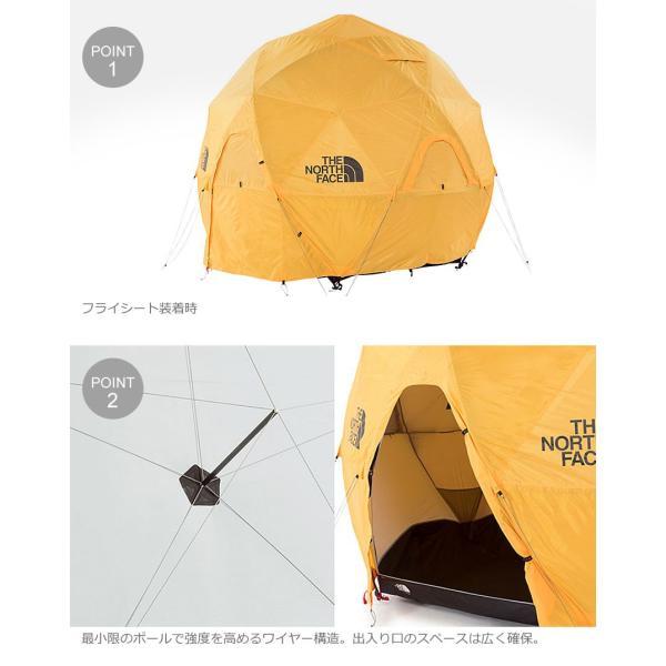 THE NORTH FACE ザ ノース フェイス テント ジオドーム4 NV21800 キャンプ 防水 軽量 z-craft 02