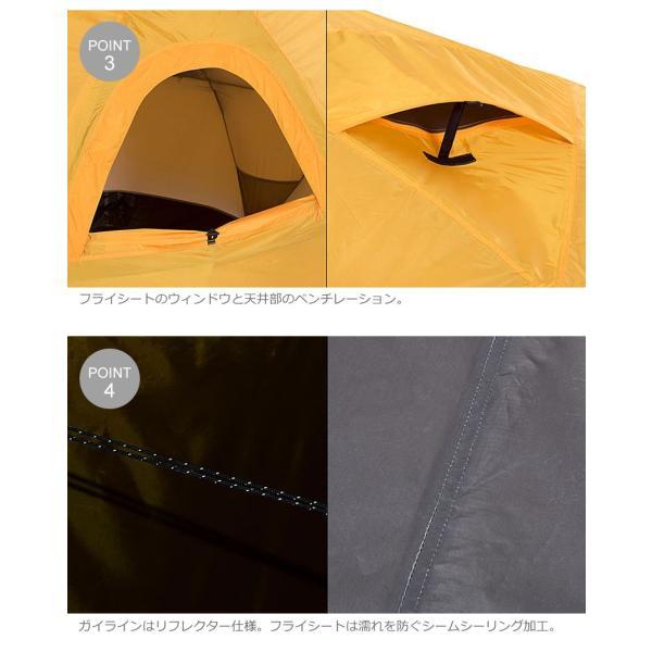 THE NORTH FACE ザ ノース フェイス テント ジオドーム4 NV21800 キャンプ 防水 軽量 z-craft 03