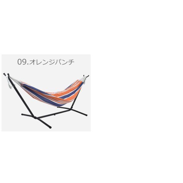 ビブレ ハンモック コンボ スタンド付属 ダブル コットン UHSDO9 雑貨 VIVERE アウトドア 自立式 おしゃれ 可愛い ボーダー柄 カラフル キャンプ レジャー|z-craft|04