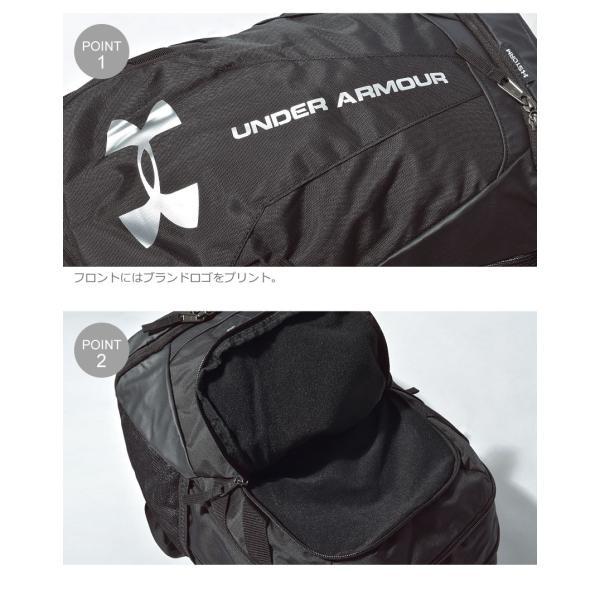 UNDER ARMOUR アンダーアーマー バックパック UA ハッスル 3.0 1294720 メンズ レディース z-craft 03