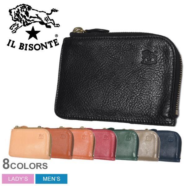 (ゆうパケット可) イルビゾンテ 財布 メンズ レディース コイン パース IL BISONTE C0852 ベージュ ブラウン ブラック 黒 売れ筋 レザー ブランド