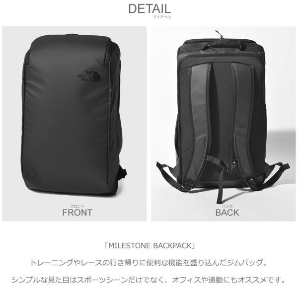 ノースフェイス THENORTHFACE マイルストーンバックパック NM61918 メンズ レディース 鞄 バッグ リュックサック 黒 ネイビー アウトドア 大容量 ノースフェース z-craft 04