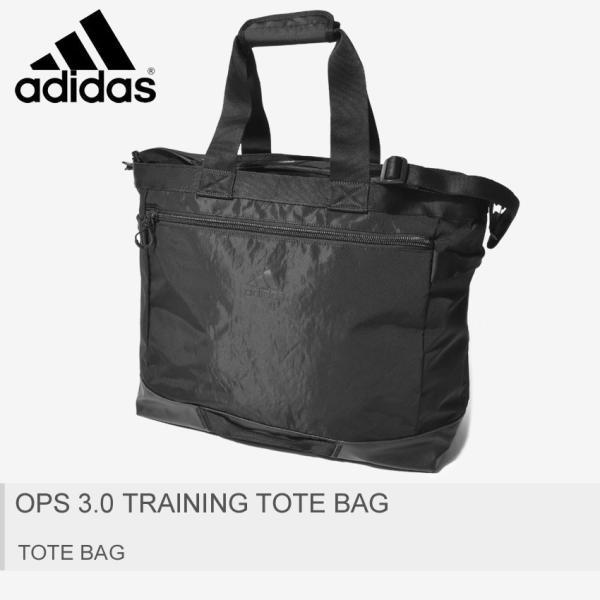 adidas アディダス バッグ OPS 3.0 トレーニング トートバッグ FST55 メンズ レディース 収納 鞄 z-craft