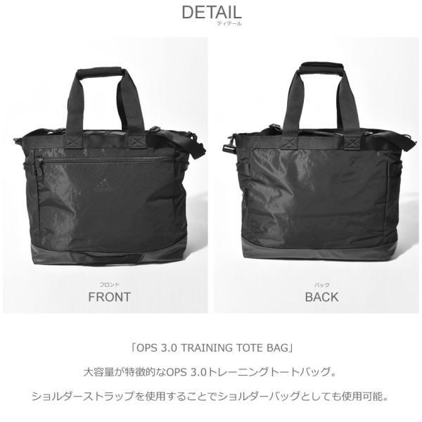 adidas アディダス バッグ OPS 3.0 トレーニング トートバッグ FST55 メンズ レディース 収納 鞄 z-craft 02
