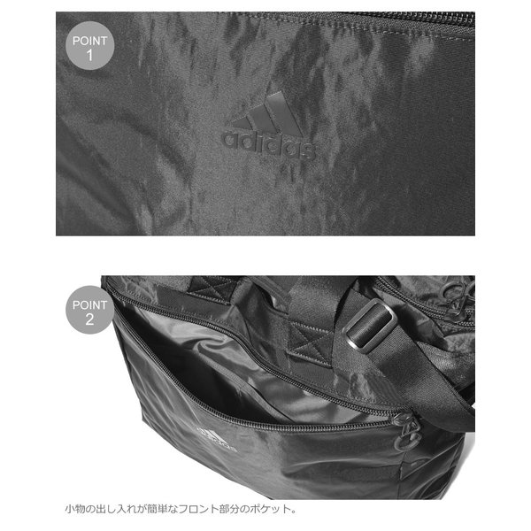adidas アディダス バッグ OPS 3.0 トレーニング トートバッグ FST55 メンズ レディース 収納 鞄 z-craft 03