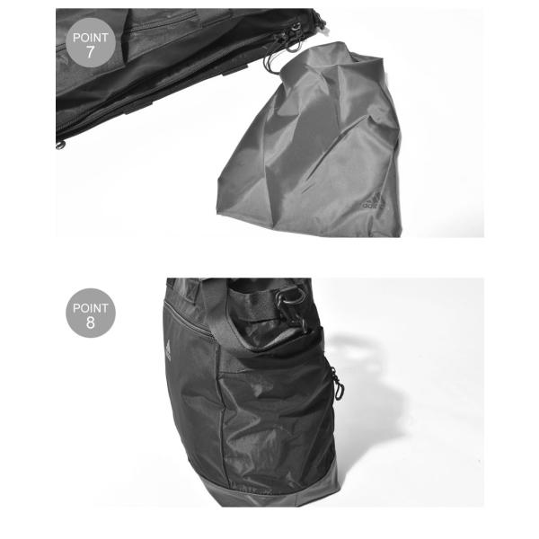 adidas アディダス バッグ OPS 3.0 トレーニング トートバッグ FST55 メンズ レディース 収納 鞄 z-craft 06