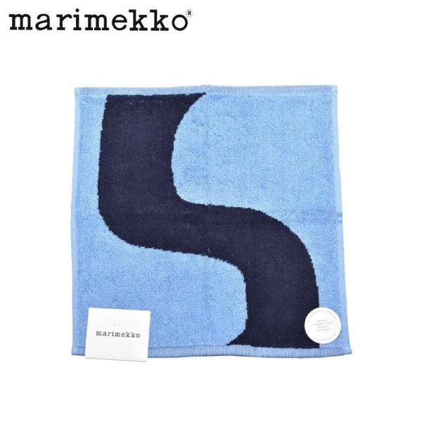 (ゆうパケット可) マリメッコ ハンドタオル ミニタオル 30×30cm MARIMEKKO 70730 グレー ネイビー フェイスタオル おしゃれ 可愛い ブランド 北欧