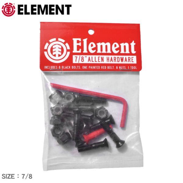 エレメント ボルト ALLEN 7/8 HARDWARE ELEMENT BB027504 マルチ ロゴ カスタム ナット スケートボード スケボー スポーツ 定番