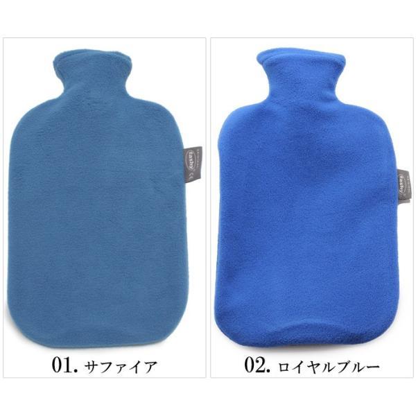 ファシー FASHY 湯たんぽ フリース HWB 6530 2.0L スタンダードカバー ポイント消化|z-craft|02