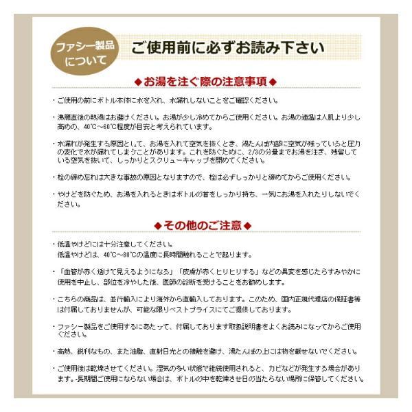 ファシー FASHY 湯たんぽ フリース HWB 6530 2.0L スタンダードカバー ポイント消化|z-craft|05