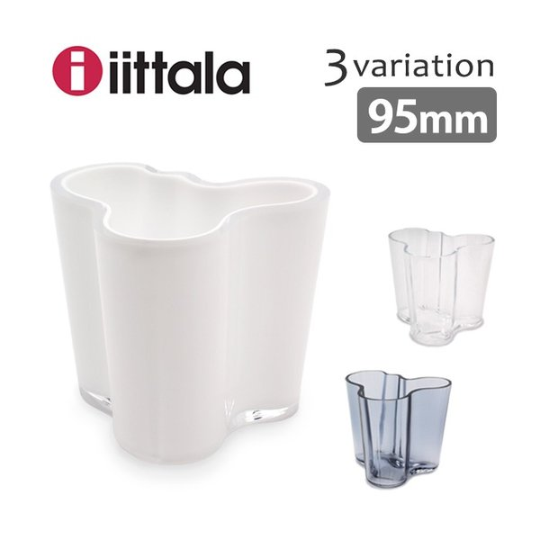RoomClip商品情報 - イッタラ IITTALA アルヴァ・アアルト フラワーベース 9.5cm 95mm  花瓶