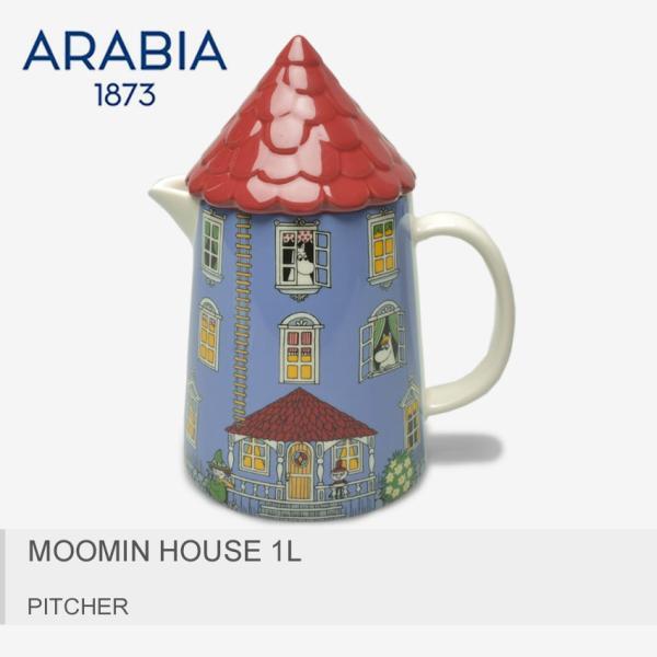 RoomClip商品情報 - ARABIA アラビア 食器 ムーミンハウス 1L 1026056 北欧 雑貨 キッチン ダイニング イラスト