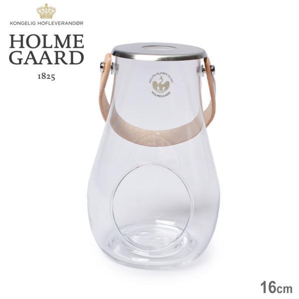 ホルムガード ランタン テーブルランタン 16cm HOLMEGAARD 4343502 クリア 雑貨 おしゃれ 可愛い ブランド ギフト 蝋燭