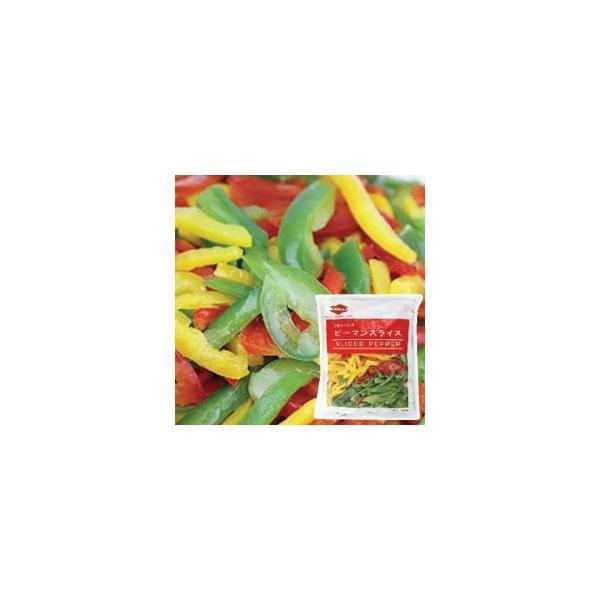 ピーマンスライス  1kg 交洋 野菜 調理具材 料理材料 まとめ買い 大容量 家庭用 業務用 [冷凍食品]