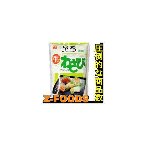 505生わさび 750g カネク 山葵 ワサビ 薬味 大容量 まとめ買い 和食に 味付けに 家庭用 業務用 [冷凍食品]