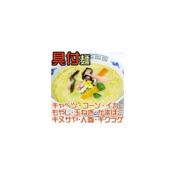 具付麺 ちゃんぽんセット1食260g(麺160g) キンレイ 麺類 ランチ 昼食 簡単 家庭用 業務用 [冷凍食品]