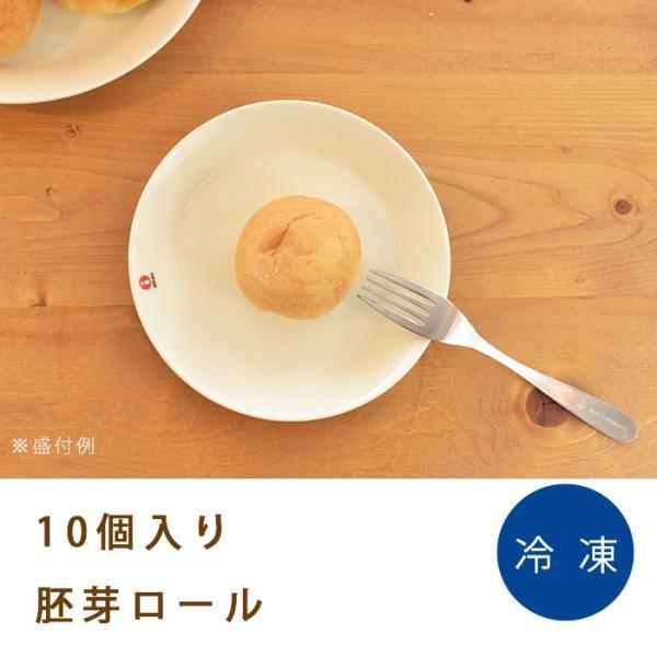 胚芽ロール 約 24g × 10個入 テーブルマーク ロールパン 朝食 朝ご飯 モーニング おやつ 家庭用 業務用 [冷凍食品]