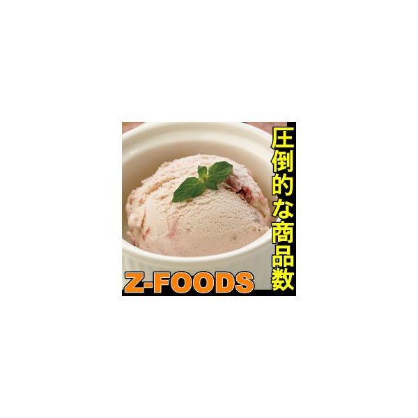 スイーツ 苺ミルフィーユ スイーツ 2000ml アイス カワ [冷凍食品] ホワイトデー お返し