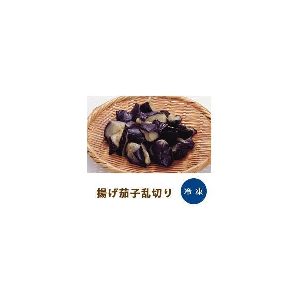 揚げ茄子 乱切り 500g 野菜 揚げなす 揚げナス そのまま使える カット済 調理具材 料理材料 家庭用 業務用 [冷凍食品]