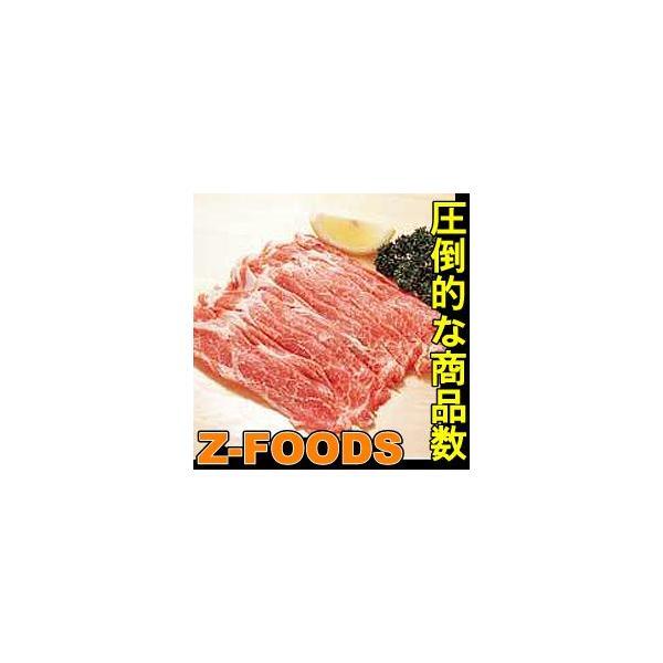 豚肩ロース・スライス 500g 輸入 生肉 豚肉 カット済 調理具材 料理材料 家庭用 業務用 [冷凍食品]