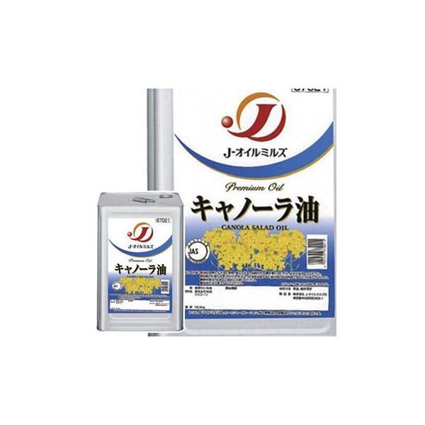 Jキャノーラ油 16.5kg J-オイル 大容量 まとめ買い 菜種油 なたね油 揚げ物 オイル お徳用 業務用 [常温商品]