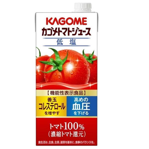 カゴメトマトジュース カゴメカゴメ ホテル 野菜 ドリンク 飲み物 飲料 家庭用 業務用 [常温商品]