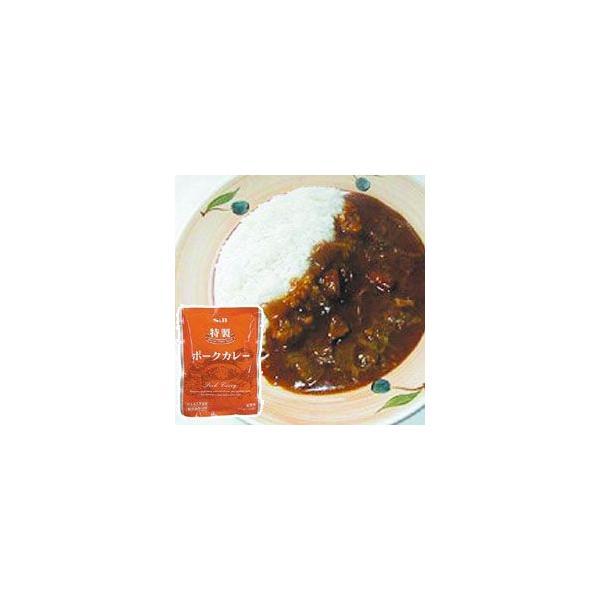 特製ポークカレー 1食 210g S&B レトルト食品 インスタント食品 ランチ 昼食 簡単 お手軽 温めるだけ 家庭用 業務用 [常温商品]