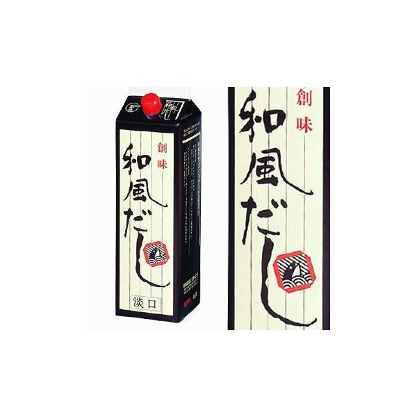 和風だし淡口 1.8L 創味 調味料 和風 和食 鍋 麺類 煮物 めんつゆ 業務用 [常温商品]