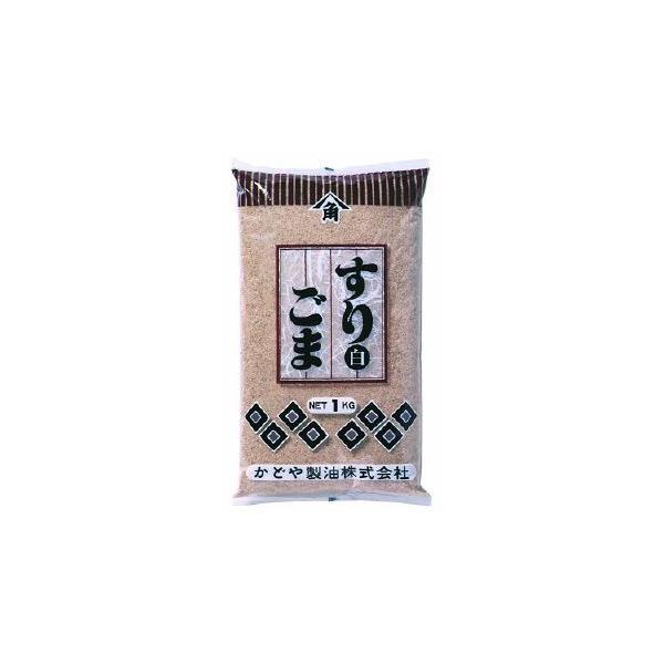 すりごま (白) 1kg かどや製油 調味料 大容量 まとめ買い 業務用 [常温商品]