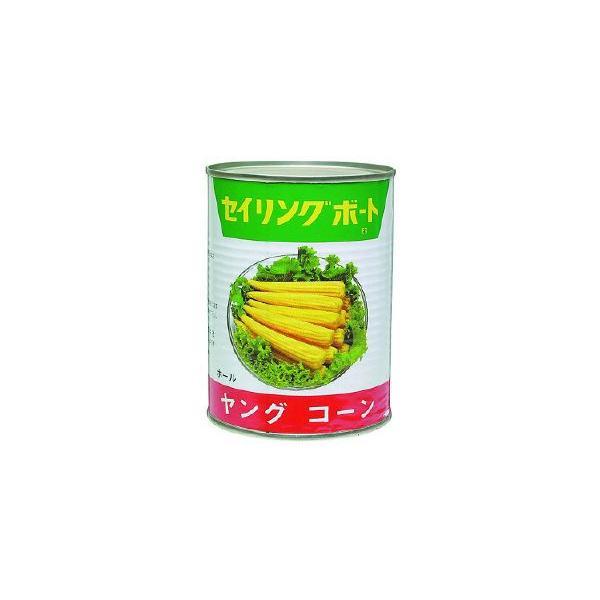 ヤングコーン缶 3号缶 缶詰 調理具材 料理材料 野菜 業務用 [常温商品]