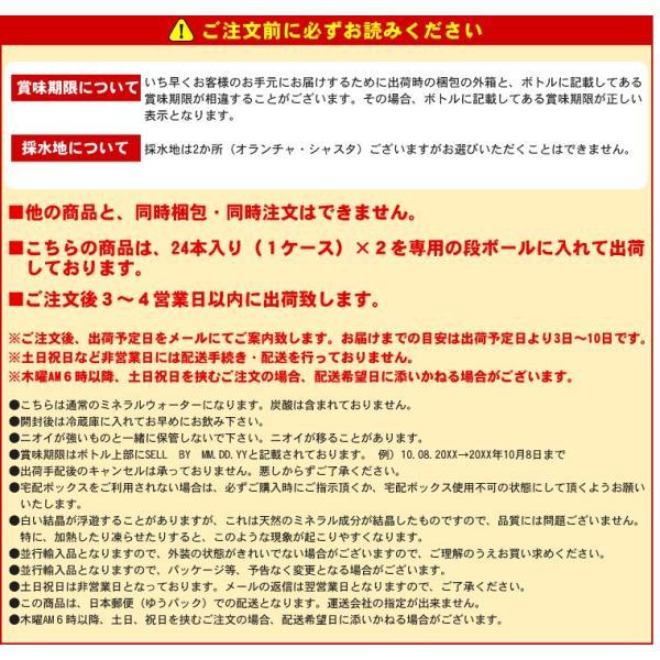 クリスタルガイザー 500ml × 48本入 ミネラルウォーター 賞味期限 2020年5月以降 [Z-FOODSオリジナル品]|z-foods|06
