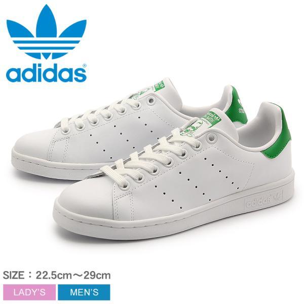 アディダススニーカー靴スタンスミスレディースメンズADIDASORIGINALSM20324ホワイト白シューズスポーツ夏父の日