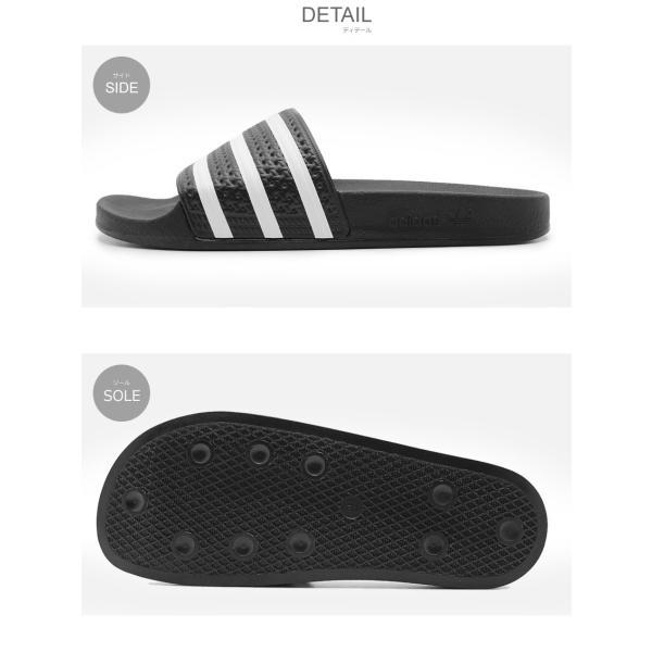 アディダス オリジナルス サンダル アディレッタ メンズ レディース アウトドア スポーツブランド おしゃれ 人気 靴 ADIDAS|z-mall|02