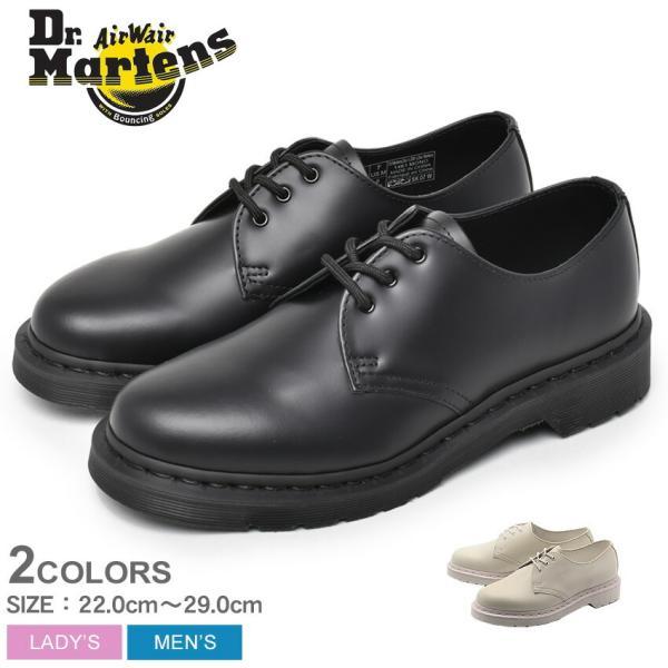 ドクターマーチン シューズ 1461 3ホール モノ メンズ レディース ブランド 靴 おしゃれ 海外|z-mall