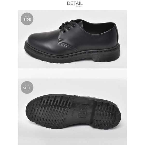 ドクターマーチン シューズ 1461 3ホール モノ メンズ レディース ブランド 靴 おしゃれ 海外|z-mall|02