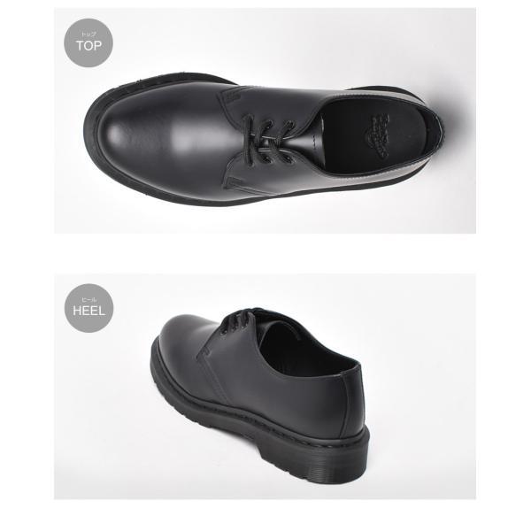 ドクターマーチン シューズ 1461 3ホール モノ メンズ レディース ブランド 靴 おしゃれ 海外|z-mall|03