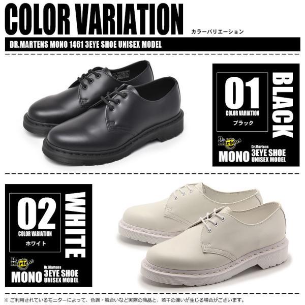 ドクターマーチン シューズ 1461 3ホール モノ メンズ レディース ブランド 靴 おしゃれ 海外|z-mall|04