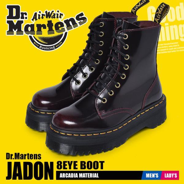 (10倍)ドクターマーチン8ホールブーツレディースメンズDR.MARTENSブラック黒靴ブランド厚底マーチン母の日2021父の日