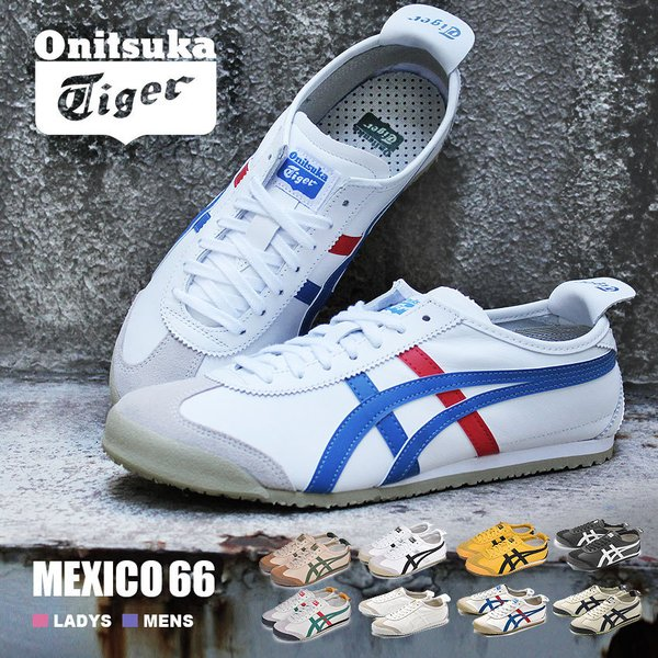 オニツカタイガースニーカーレディースメンズメキシコ66ONITSUKATIGERDL408ホワイト白ブラック黒靴シューズ通勤ブラ