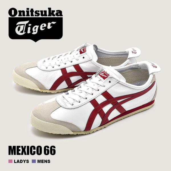(日曜日はUP)ONITSUKATIGERオニツカタイガースニーカーレディースメンズメキシコ66D4J2L-0125新生活靴母の