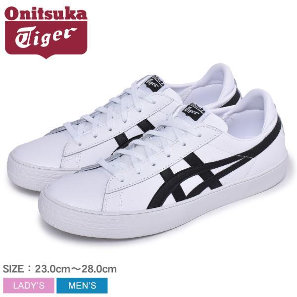オニツカタイガースニーカーレディースメンズファーブルBL‐S2.0ONITSUKATIGER1183A400ホワイト白靴シューズ