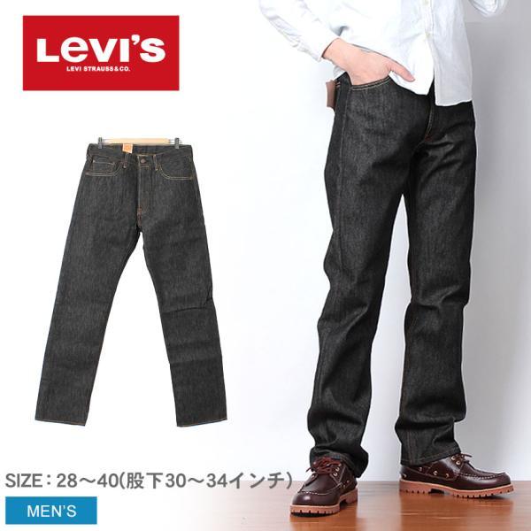 リーバイス 501 デニム レギュラー ストレート ジーンズ リジット メンズ LEVI'S LEVIS ブランド 誕生日 プレゼント ギフト 父の日|z-mall